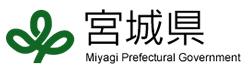 宮城県公式ホームページ