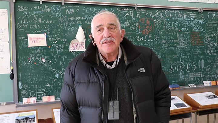Kenneth L. Verosub