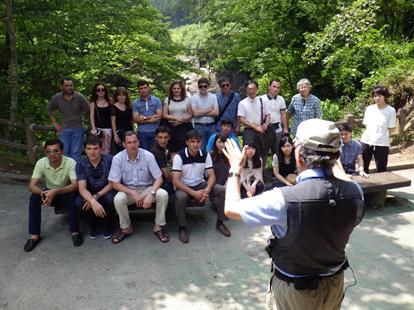 Kurikoma Mountain Range GEO Tour