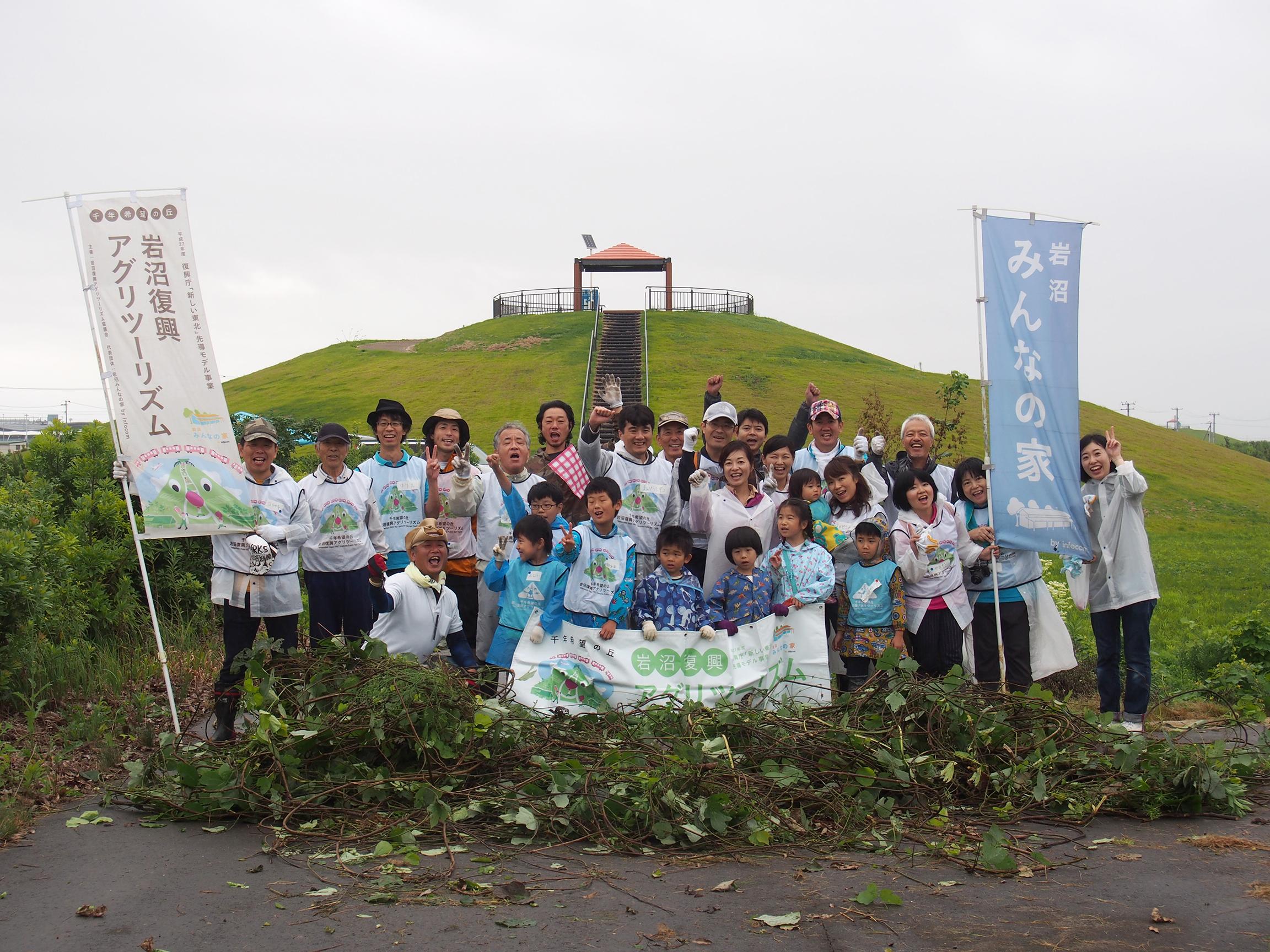 "Iwanuma City:Green Coastal Tide Embankment ""Sennen-Kibo-no-Oka (Millennium Hope Hills)"""