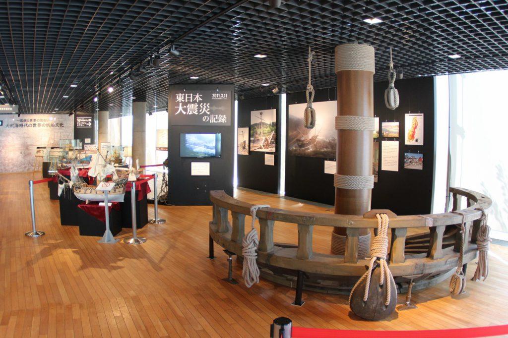 Miyagi Sant Juan Bautista Museum