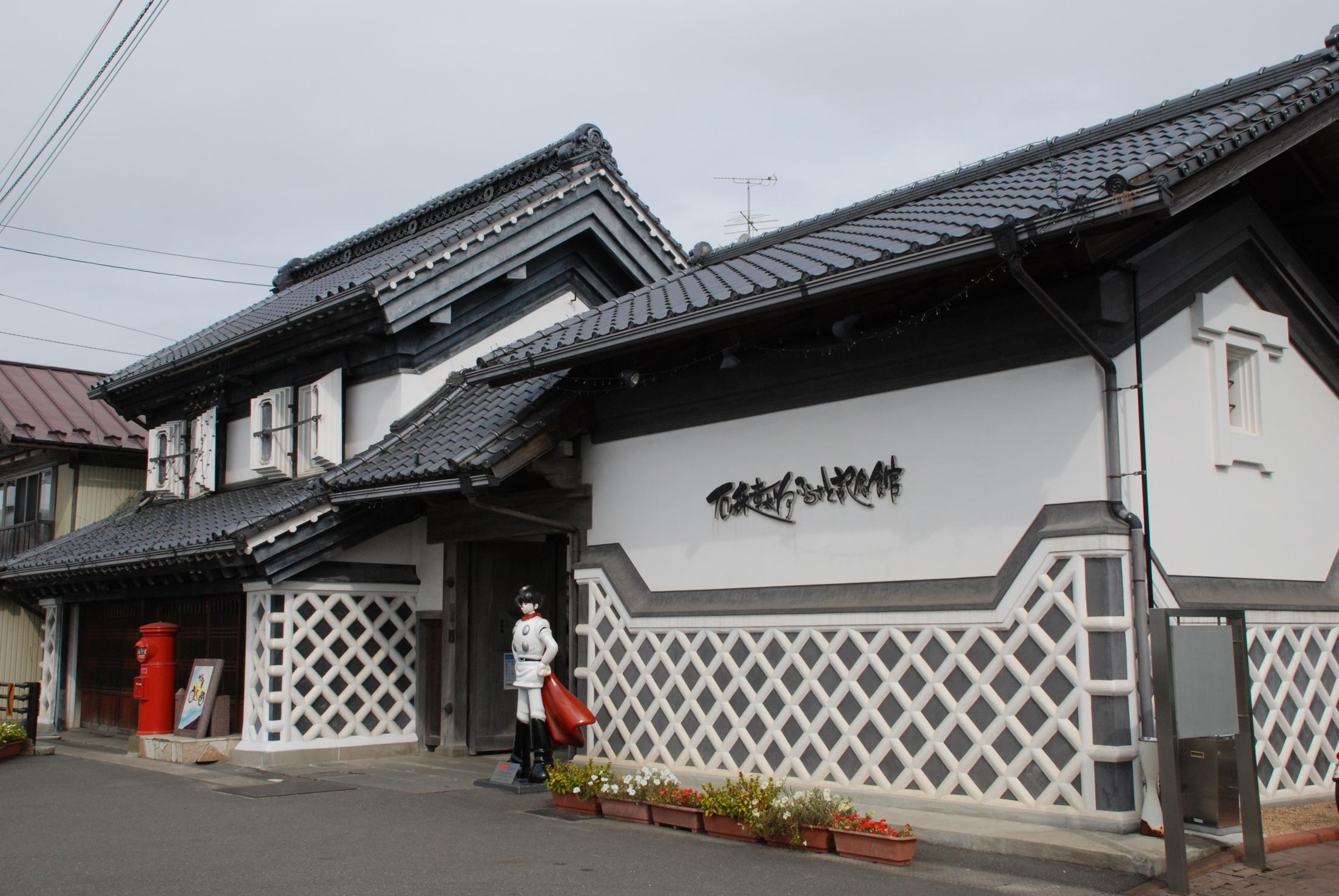 Shotaro Ishinomori Memorial Museum