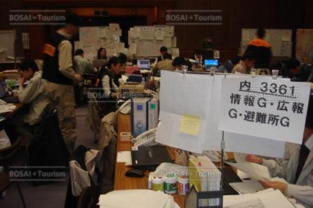 県庁講堂に設置された県災害対策本部