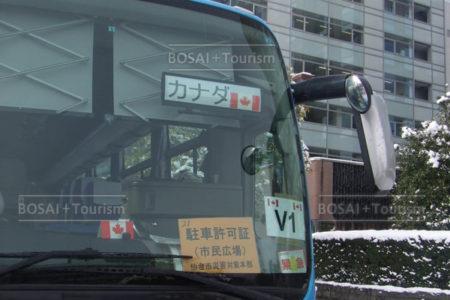 在日カナダ大使館が帰国者用に用意したバス