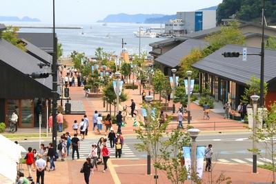 Seapal-Pier Onagawa