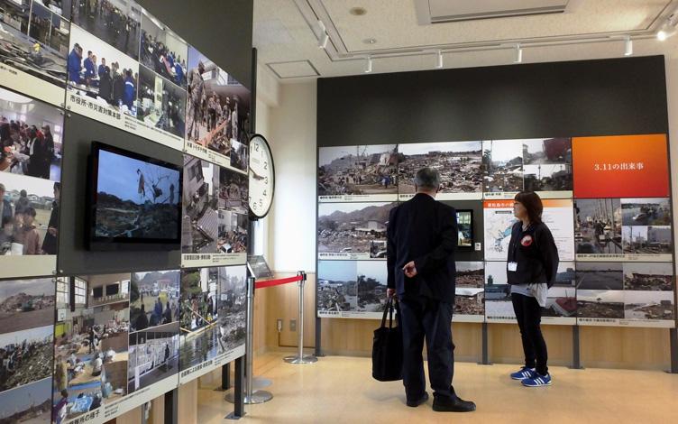 Higashi-Matsushima City Great East Japan Earthquake Reconstruction Memorial Park