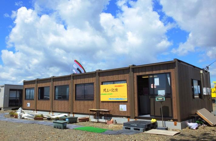 Memoire de Yuriage Tsunami Recovery Memorial Museum