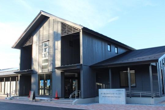 Minamisanriku Marine Visitor Center