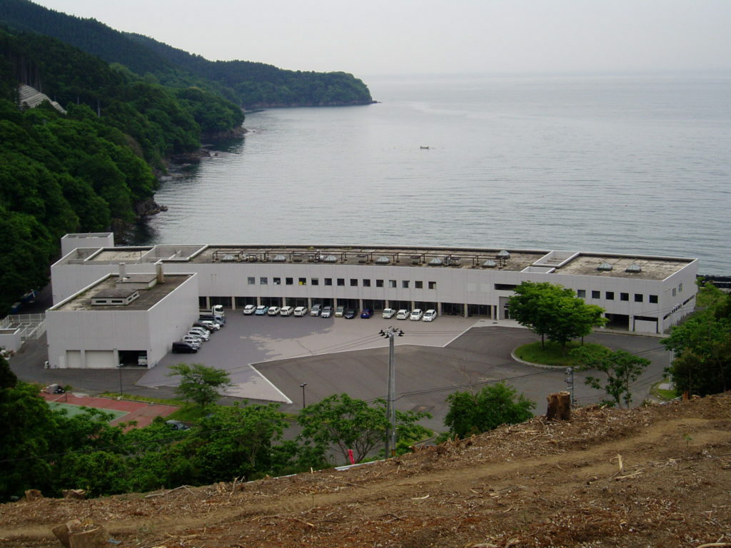 Miyagi Prefecture Marine Products Technical Center
