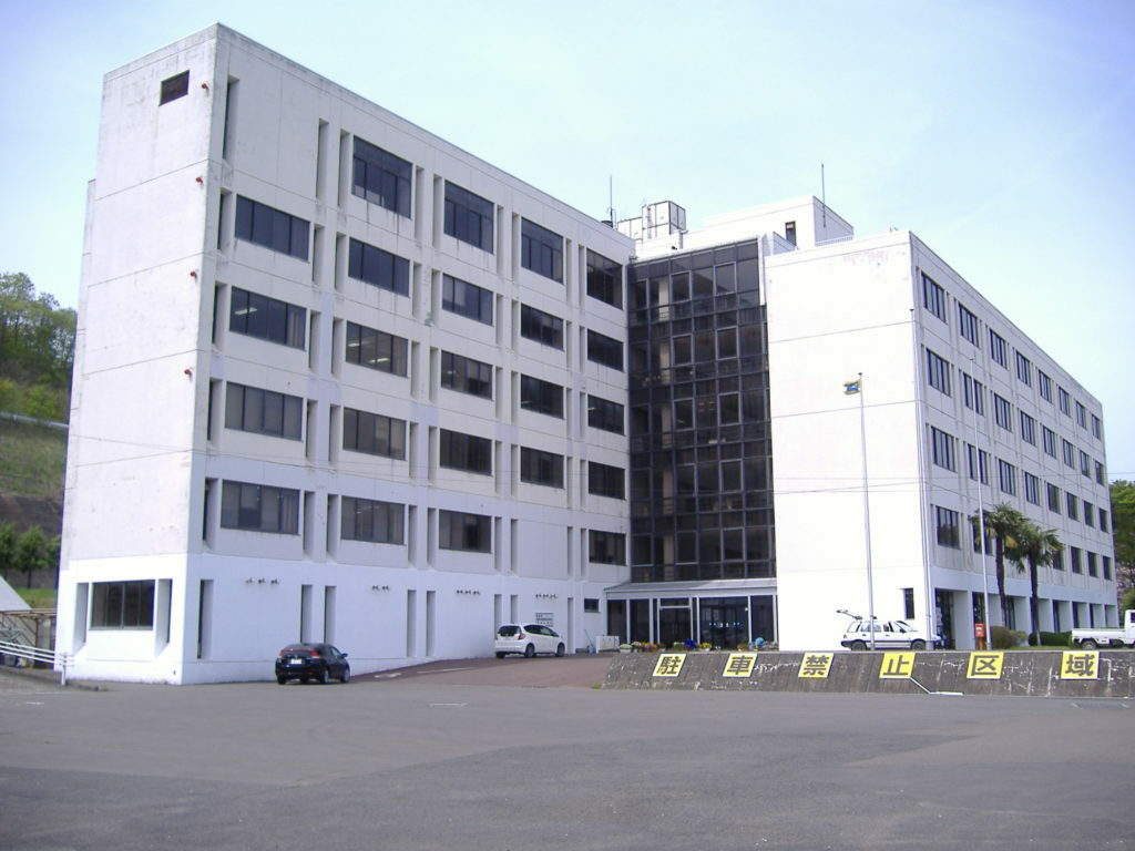 Miyagi Prefecture Agriculture and Gardening Research Institute