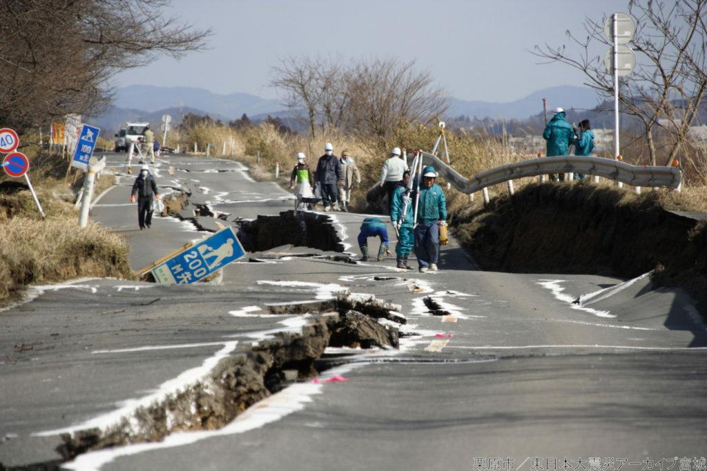 Geo-tour at the base of Mt. Kurikoma